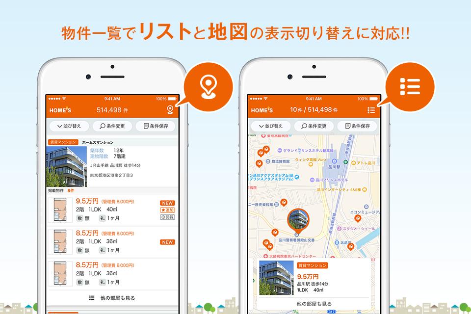 地図表示アプリ