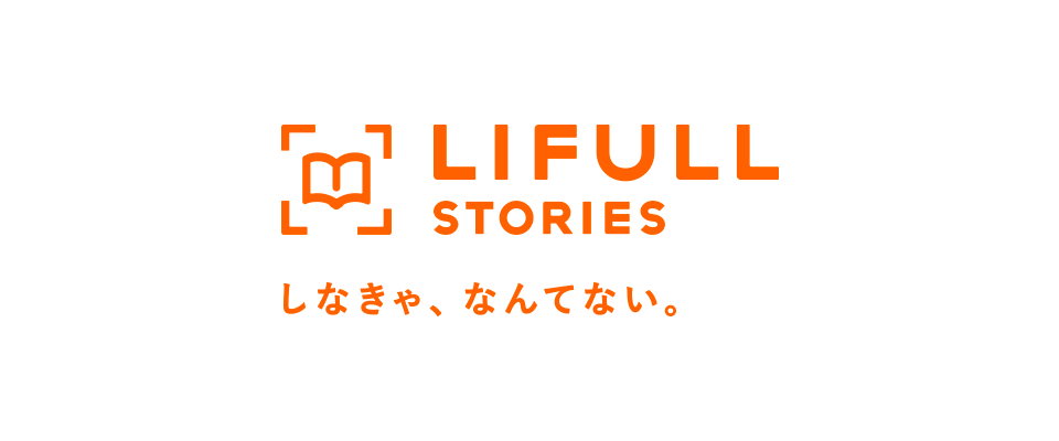 LIFULL STORIES
