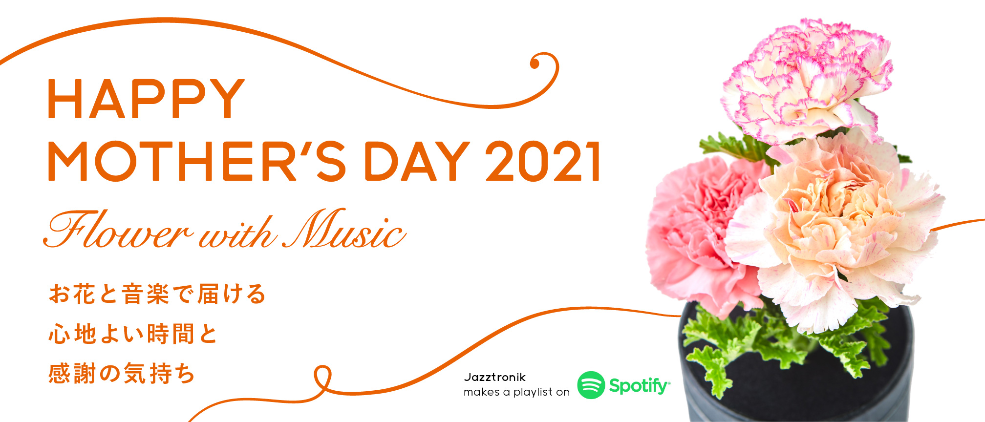 LIFULL FLOWER HAPPY MOTHER'S DAY Flower with Music