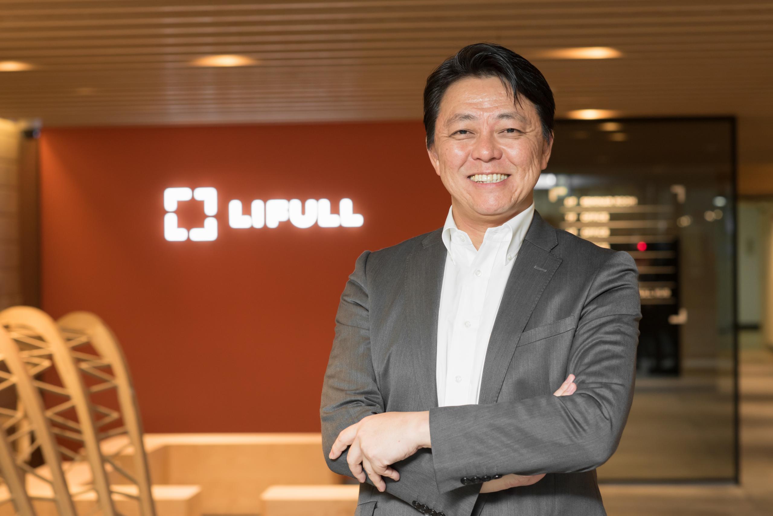 株式会社LIFULL代表 井上高志